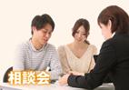 くらしとお金のFP相談室 広島