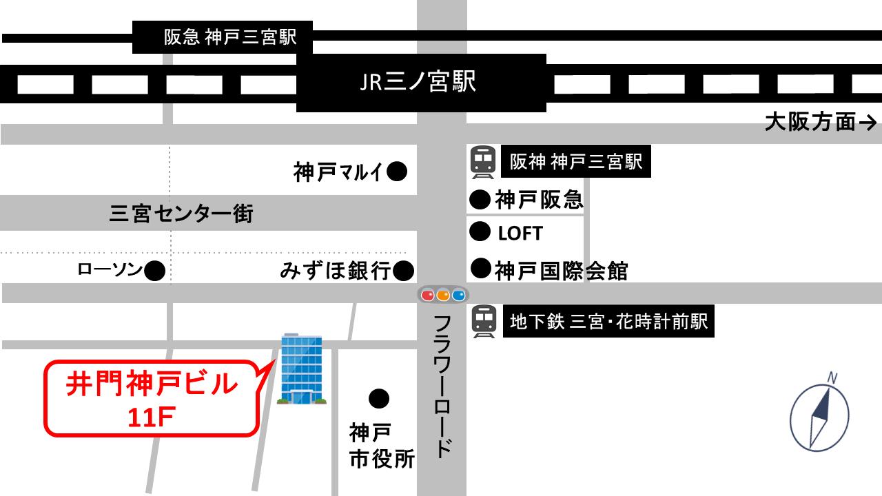 兵庫支部地図画像
