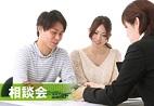 くらしとお金のFP相談室金沢