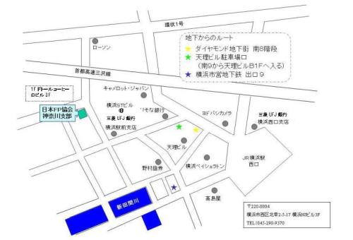 神奈川支部地図画像