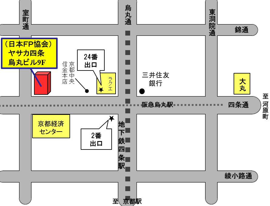 京都支部地図画像