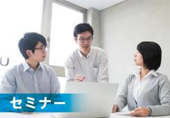 https://www.jafp.or.jp/shibu/kyoto/seikatsu/semina