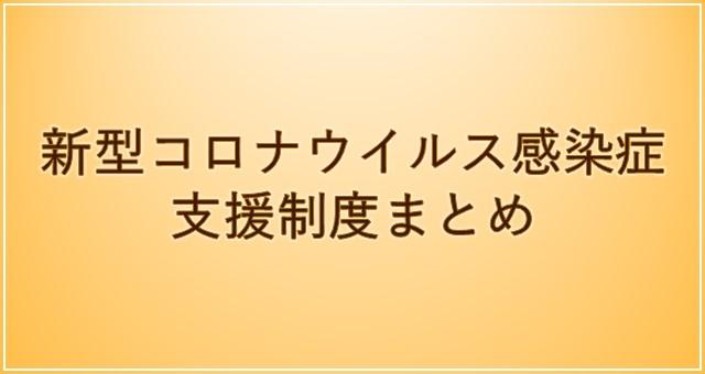 【会員様向け】継続教育研修会を開催します。   申込受付中。