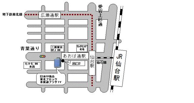 宮城支部地図画像