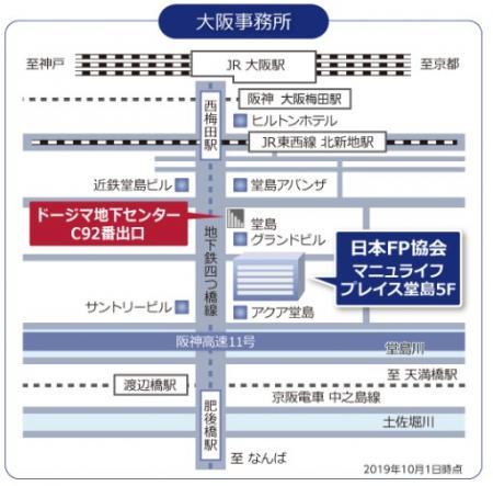 大阪支部地図画像