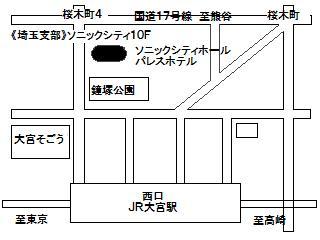 埼玉支部地図画像