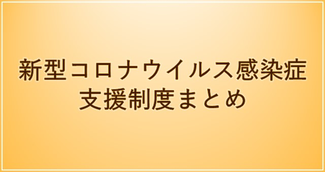 川越FPフォーラム2019
