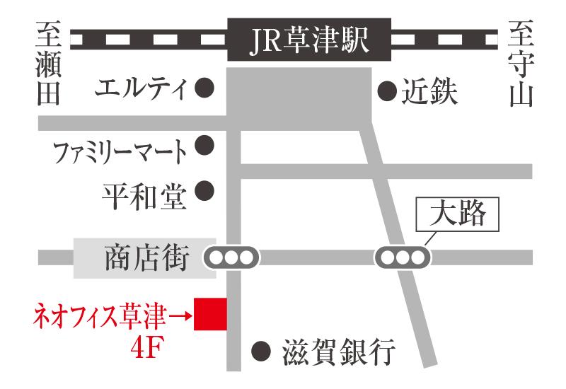 滋賀支部地図画像