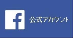 栃木支部 Facebook
