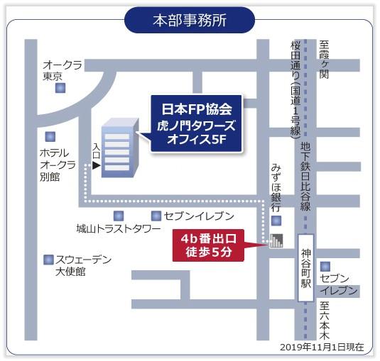 東京支部地図画像
